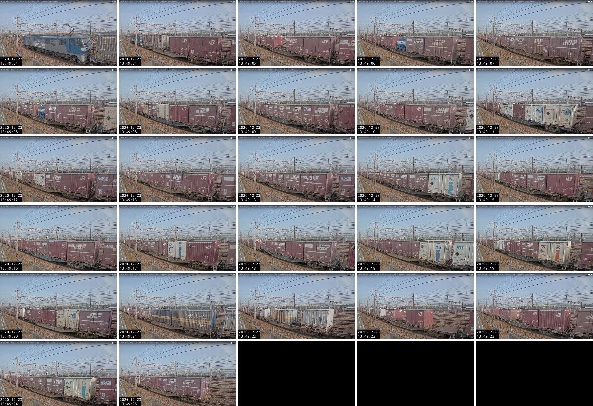 2020年12月23日発 1052レ(福岡貨物ターミナル → 越谷貨物ターミナル)の列車編成