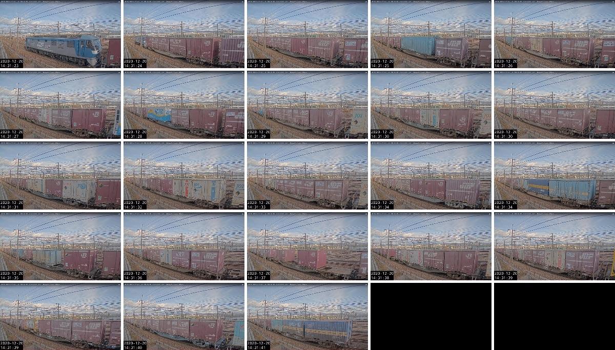 2020年12月20日発 5070〜4071レ(福岡貨物ターミナル→仙台貨物ターミナル)の列車編成
