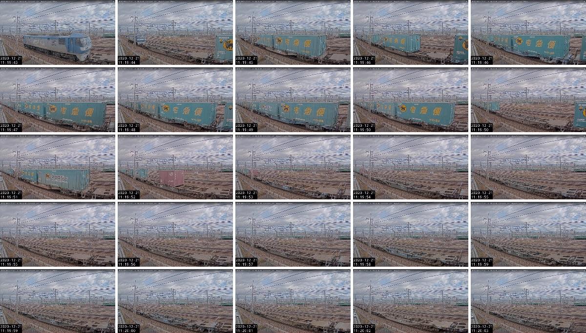 2020年12月21日発 62レ(福岡貨物ターミナル → 東京貨物ターミナル)の列車編成