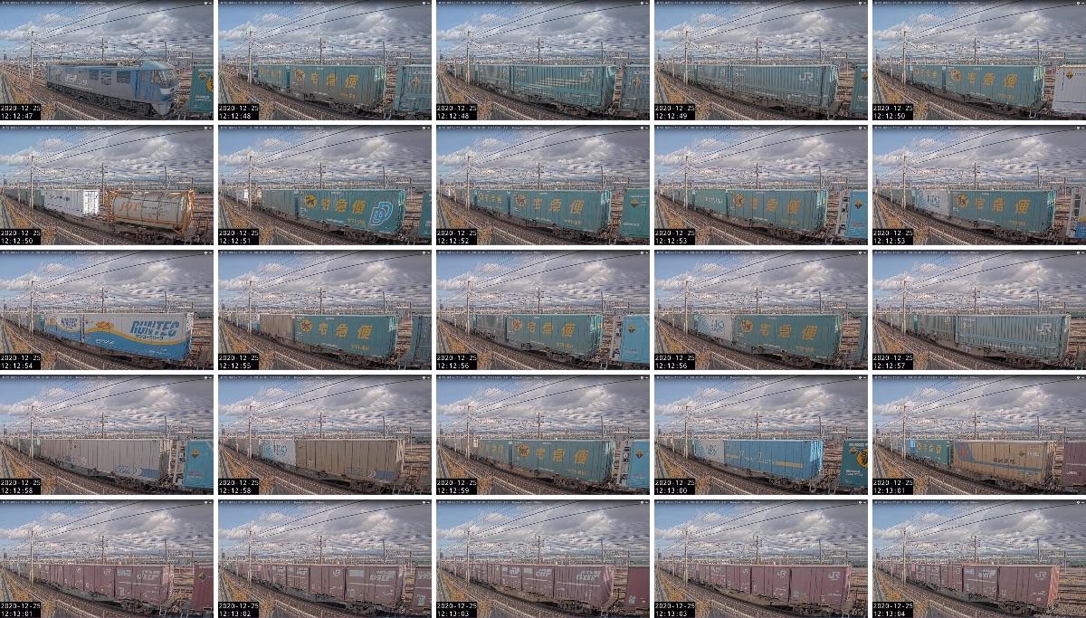 2020年12月25日発 62レ(福岡貨物ターミナル → 東京貨物ターミナル)の列車編成
