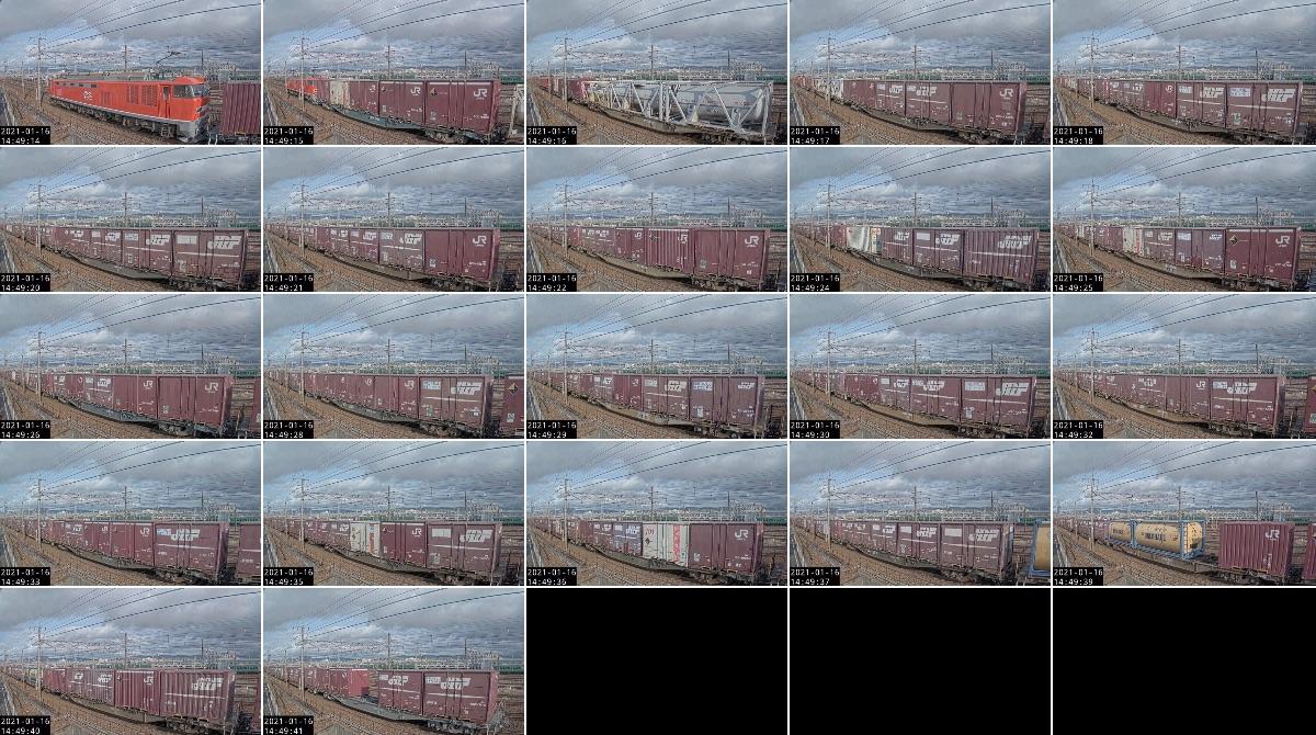 2021年1月16日発 3095レ(大阪貨物ターミナル → 金沢貨物ターミナル)の列車編成