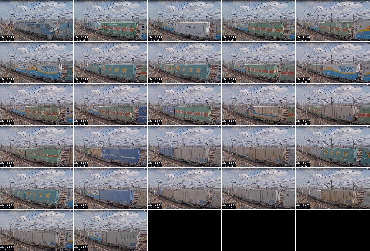 2021年3月4日発 1050レ(福岡貨物ターミナル → 東京貨物ターミナル)の列車編成