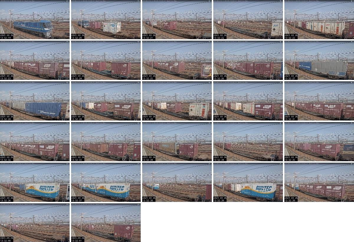 2021年3月25日発 1070レ(熊本 → 東京貨物ターミナル)の列車編成