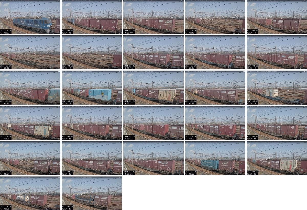 2021年3月26日発 1072レ〜4085レ(広島貨物ターミナル → 仙台貨物ターミナル)の列車編成