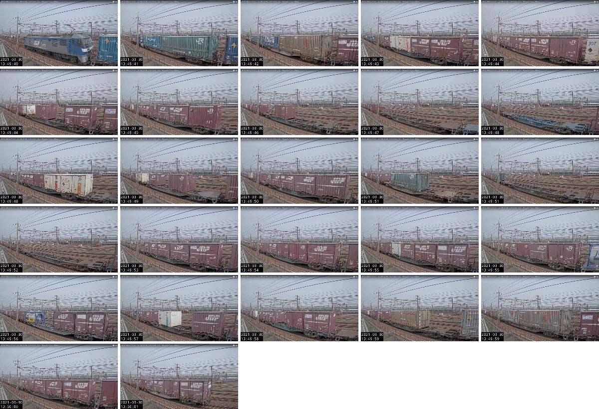 2021年3月30日発 1052レ(福岡貨物ターミナル → 越谷貨物ターミナル)の列車編成