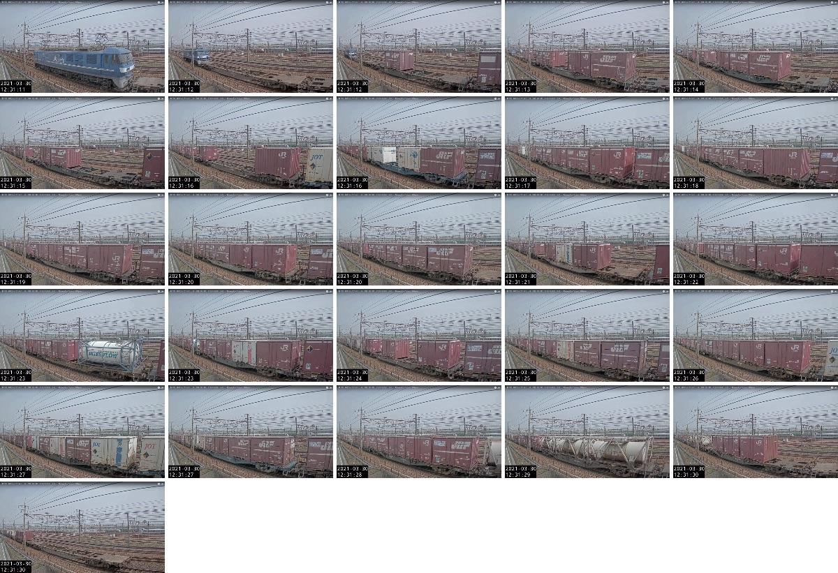 2021年3月29日発 1062レ(鹿児島貨物ターミナル → 名古屋貨物ターミナル)の列車編成