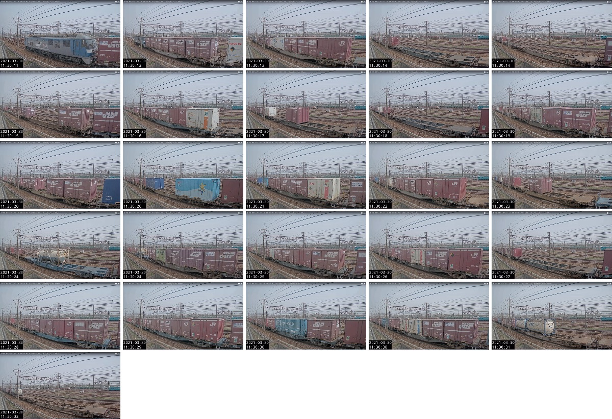 2021年3月30日発 1072レ〜4085レ(広島貨物ターミナル → 仙台貨物ターミナル)の列車編成