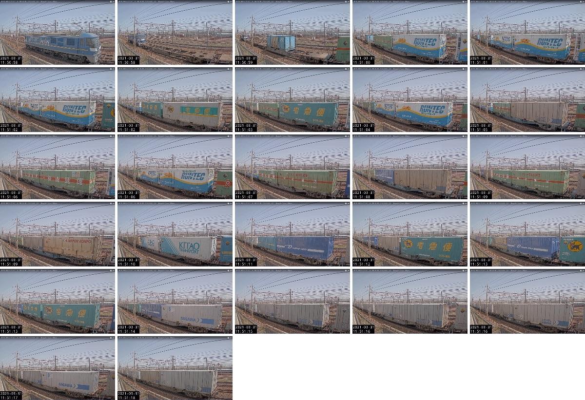 2021年3月31日発 1050レ(福岡貨物ターミナル → 東京貨物ターミナル)の列車編成