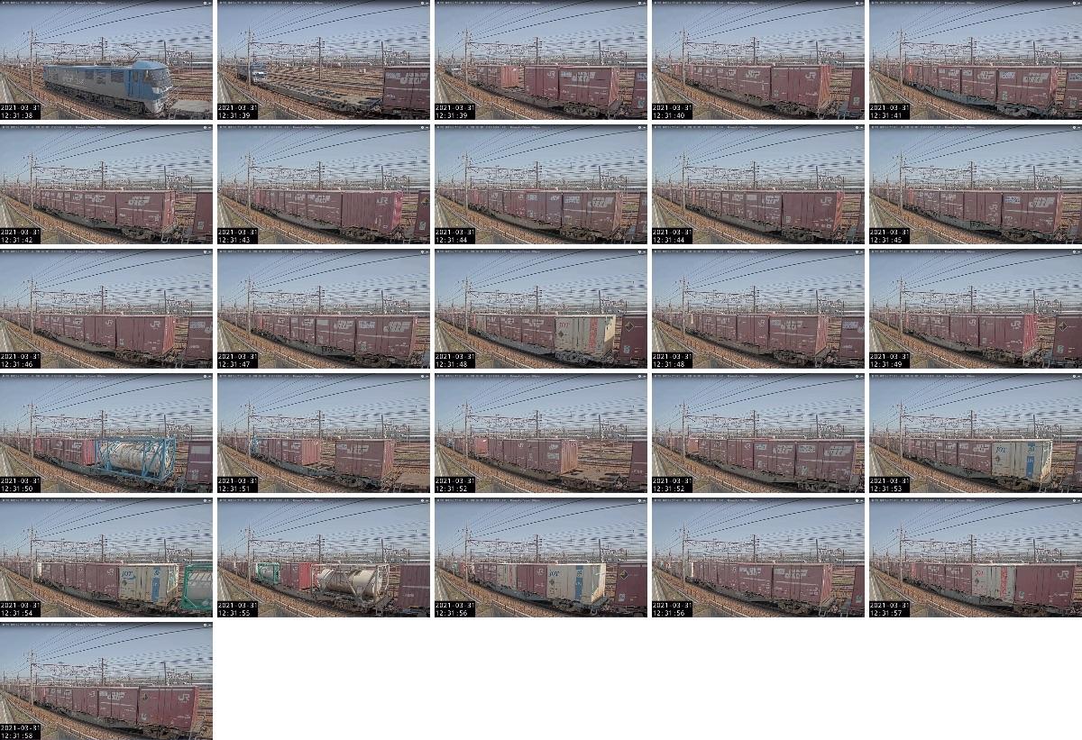 2021年3月30日発 1062レ(鹿児島貨物ターミナル → 名古屋貨物ターミナル)の列車編成