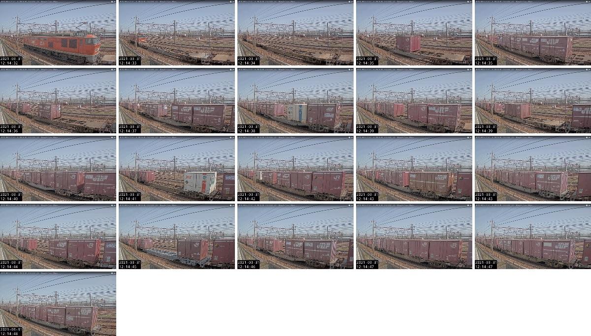 2021年3月31日発 3095レ(大阪貨物ターミナル → 富山貨物ターミナル)の列車編成