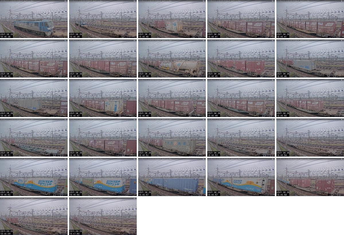 2021年4月27日発 1070レ(熊本 → 東京貨物ターミナル)の列車編成
