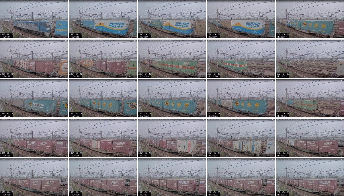 2021年4月27日発 62レ(福岡貨物ターミナル → 東京貨物ターミナル)の列車編成
