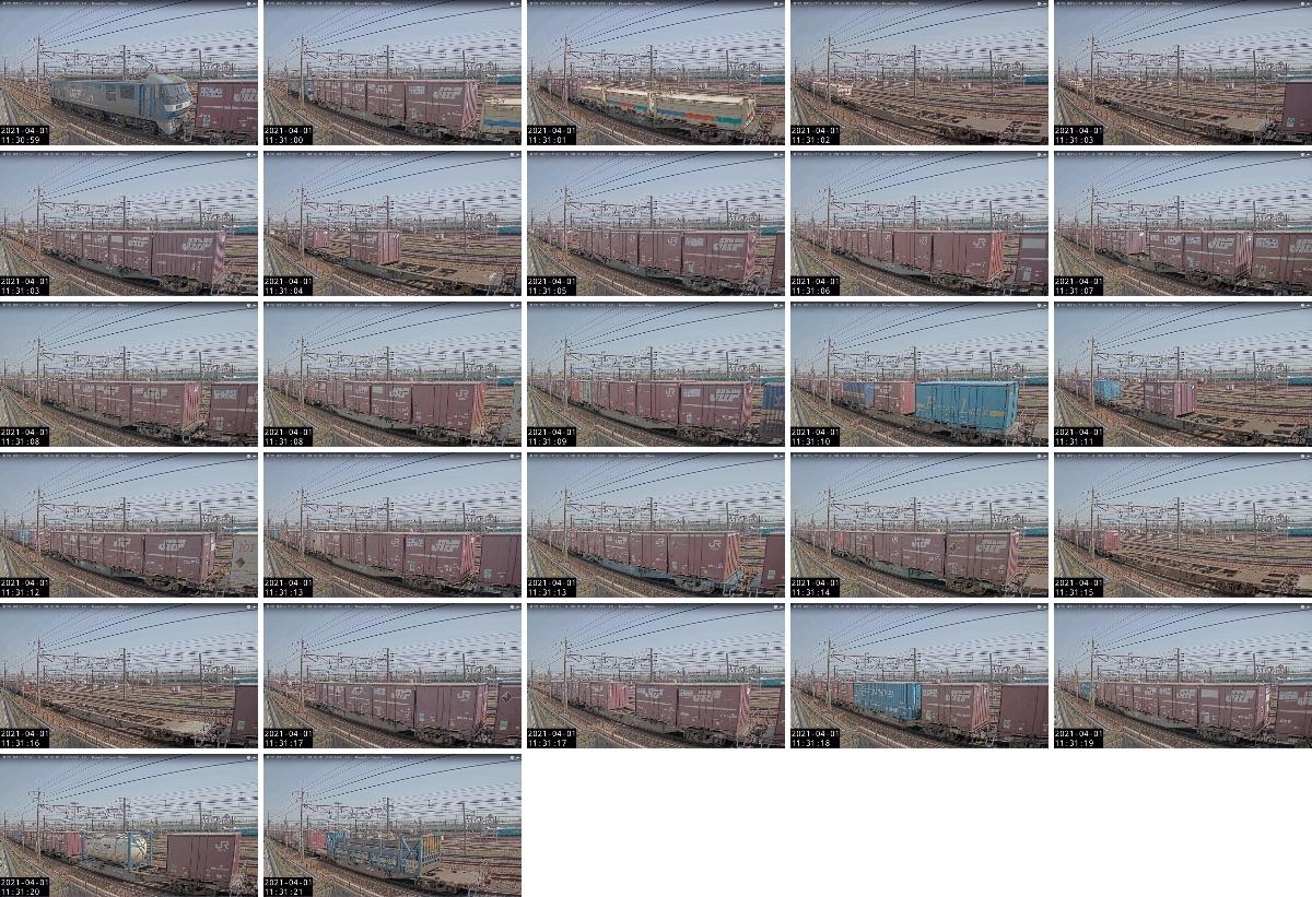 2021年4月1日発 1072レ〜4085レ(広島貨物ターミナル → 仙台貨物ターミナル)の列車編成