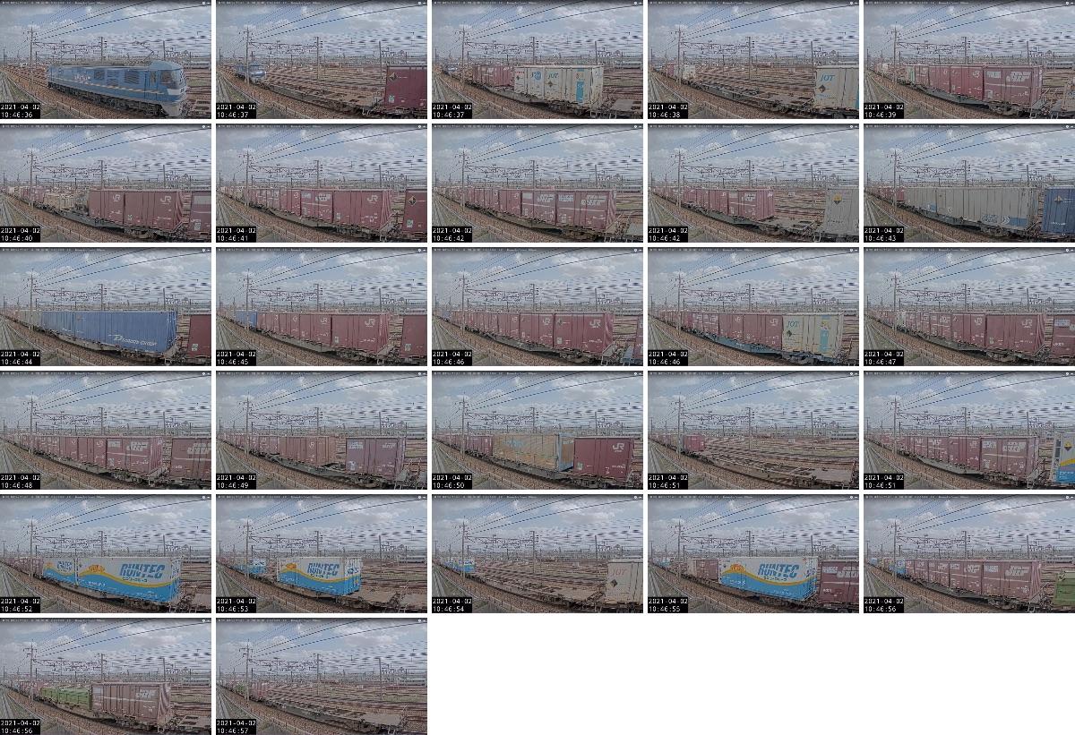 2021年4月1日発 1070レ(熊本 → 東京貨物ターミナル)の列車編成