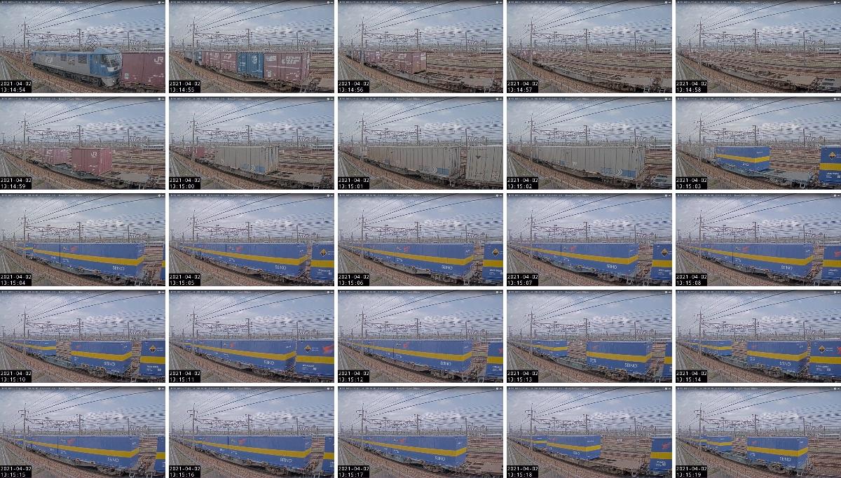 2021年4月2日発 5050レ:「カンガルーライナーNF64」(福岡貨物ターミナル → 名古屋貨物ターミナル)の列車編成