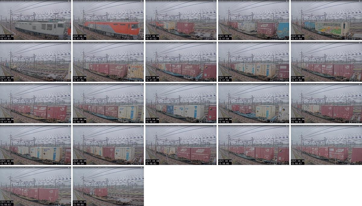 2021年4月4日発 2070〜3099〜99レ(福岡貨物ターミナル→札幌貨物ターミナル)の列車編成