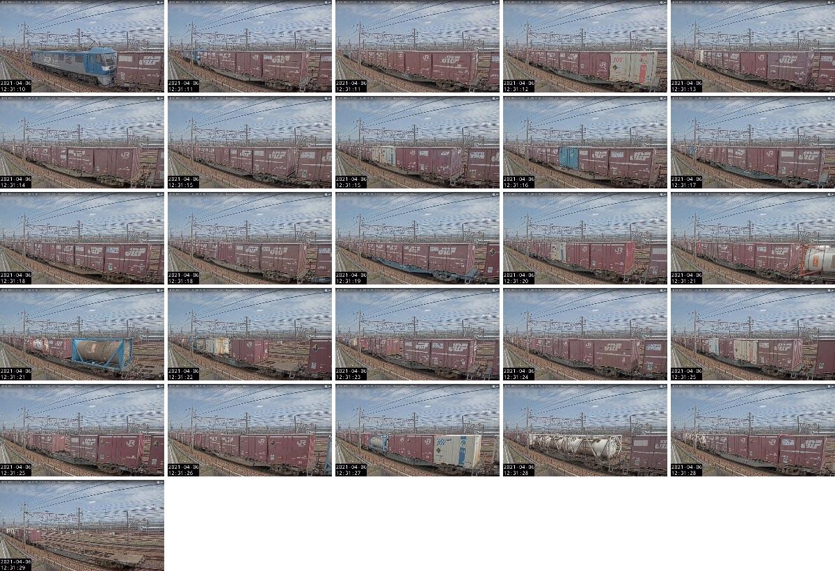 2021年4月5日発 1062レ(鹿児島貨物ターミナル → 名古屋貨物ターミナル)の列車編成