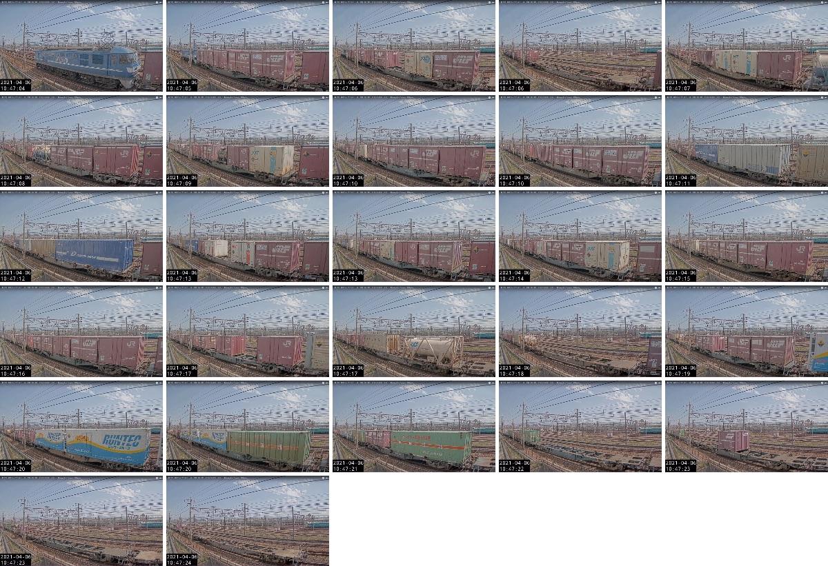2021年4月5日発 1070レ(熊本 → 東京貨物ターミナル)の列車編成